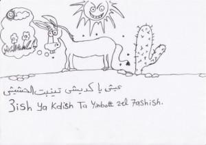 Lebanese saying: Baddo yimout yahoude (بدّو ي٠...