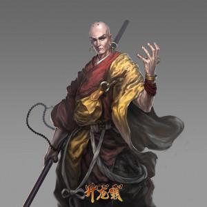 shaolin kung fu cross stance applications