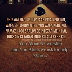 Imam Hussain Quotes In English Imam hussain as