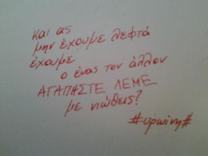 Greece, greek, greek quotes, otes