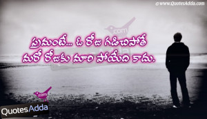 Love Failure Quotes Telugu Sad Quotations Best Alone