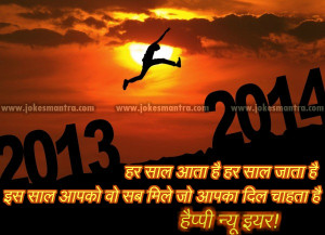 inspirational motivational new year quotes in hindi wallpaper