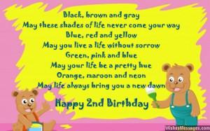 happy birthday cute happy birthday poem for a happy birthday poems ...