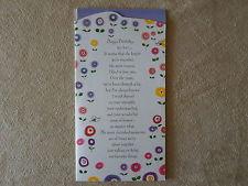 Hallmark: Between You & Me Birthday Card & Envelope~8 1/4