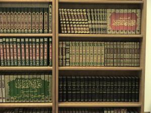 Hazrat Moulana Ashraf Ali Thanwi (rahmatullahi 'alaih) mentioned: