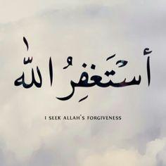 Quran Quotes In Arabic #quotes #language #arabic