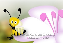 Home > Insects > bees > love flowers quotes honey bees life majd elhaj ...