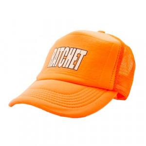 Funny Donkey Hats Trucker Hats Baseball Caps Cafepress Dog Breeds