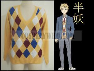 Akihito Kanbara Cosplay Costume