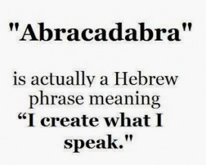 Hebrew phrase meaning