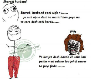 Husband & #Wife Funny Trolls :: The Relationship of Husband Wife ...
