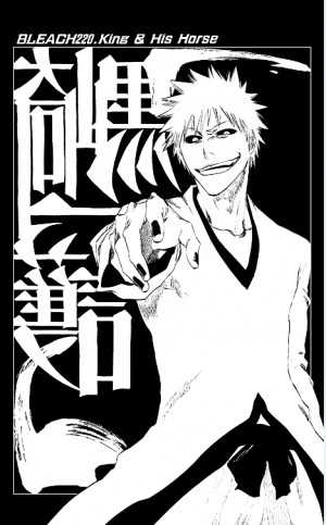 Hollow Ichigo The Beast Within