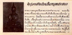 Laos47 jpg 57679 bytes