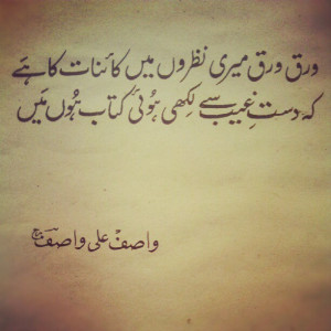 Favourite Sufi Poetry Islam...
