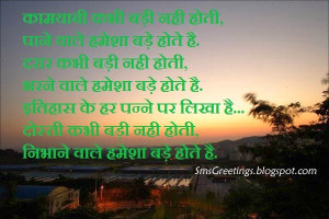 Dard Bhari Mohabbat Shayari in Hindi
