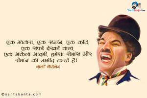 Bhagat Singh SMS Quotes Bhagat Singh Quotes In Punjabi.jpg