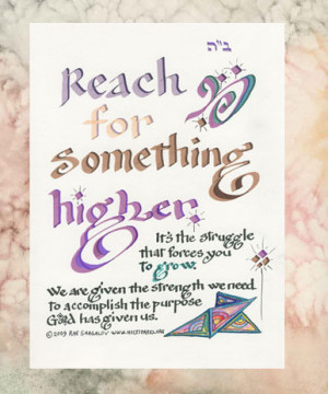 Reach For Something Higher