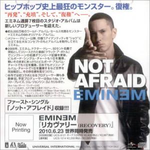 Eminem Quotes Not Afraid