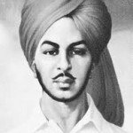 ... भगत सिंह Bhagat Singh Quotes in Hindi and English