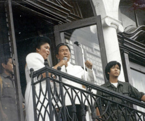 Famous Quotes Of President Ferdinand Marcos