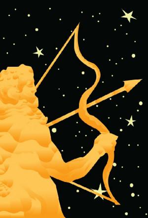 Sagittarius Horoscope Quotes