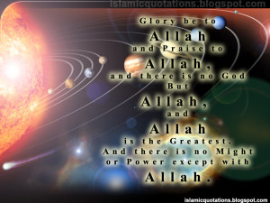 Allah Is Great Quotes And allah is the greatest.