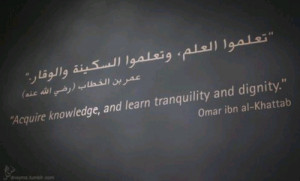 Acquire knowledge and learn tranquility and dignity.