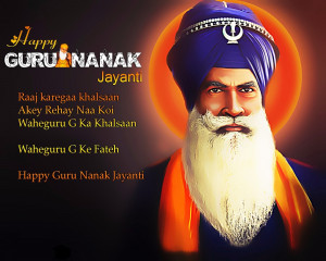 guru nanak jayanti in hindi punjabi sms message wishes gurupurab ...
