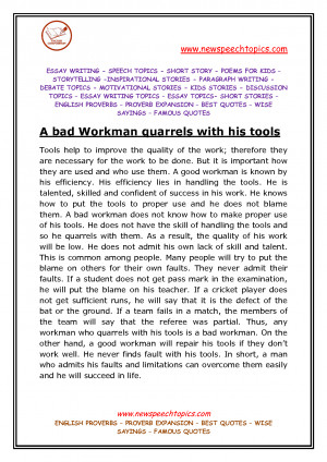 Best Quotes – Sayings – A bad Workman - Speech Topics
