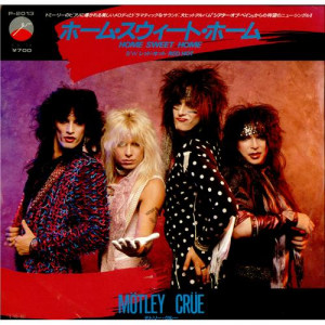 Motley Crue, Home Sweet Home, Japan, Deleted, 7