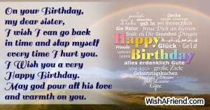 sister big sister birthday wish happy birthday big sister quotes funny ...