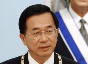 President Chen Shui bian
