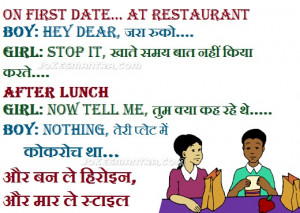 images pics on funny girlfriend boyfriend hindi facebook