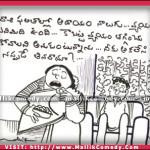 Telugu Cartoon Telugu Filmy Jokes Telugu Doctor Joke Doctor Jokes In