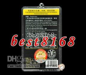 Mobile Anti-Radiation quote Reduction of radiation to extend sticker ...