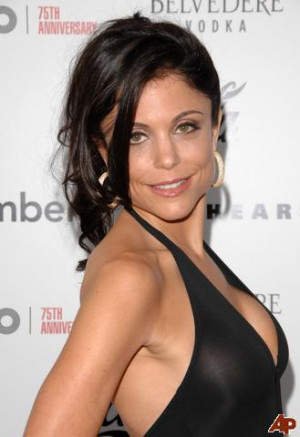 Bethenny Frankel Hot Chick of the Day (Pictures)