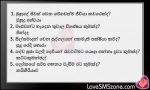 Sinhala Sad Nisadas Love Quotes