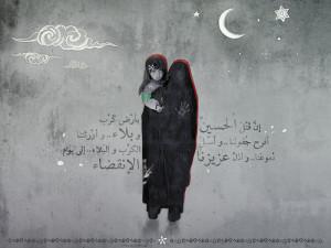 Funerals Hussein Ibn Ali