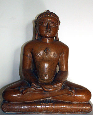 Mahavira - Spiritual leader (Jain) of the Jainism (Photo credit ...