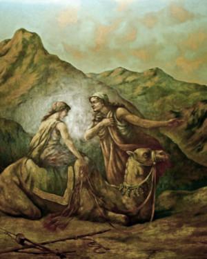Ishmael and Mahâlath )