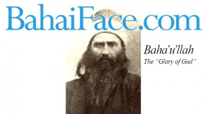Baha'i Flashmob Logo, Blue Baha'u'llah