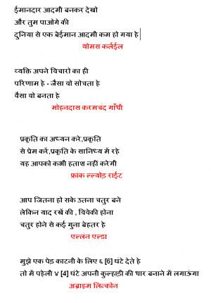 emotional quotes hindi hindi in quotesgram