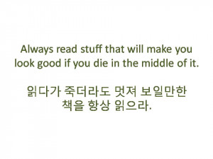Day makes a difference and best of all it has Korean translation ...