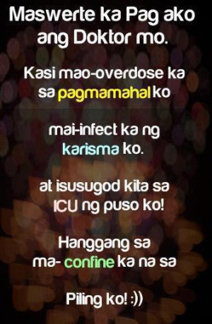 Pacute Quote Boy Banat...