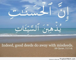 Good deeds - Islamic Quotes, Hadiths, Duas ← Prev Next →
