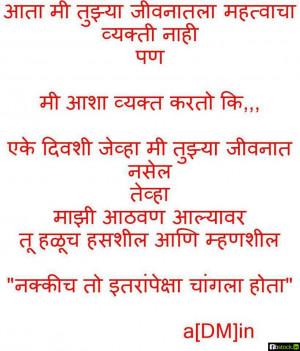 Indian Correption Chirag tanu