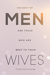islam marriage quotes rights wife hd wives sayings prophet muhammad ...