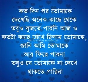 bangladesh quotes quotesgram