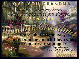 to my grandma this page dedicated to my dearest grandma rawhia el ...