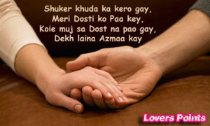 See more at: http://www.loverspoints.com/hindi-urdu-dosti-shayari ...